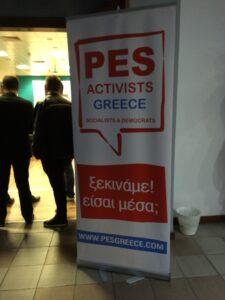 pes_greece